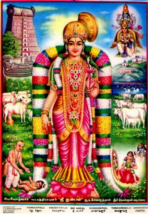 THIRUPPAVAI (GARLAND OF SONGS) PASURAMS 1 to 5 | Classical