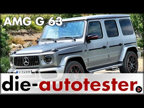 New Mercedes Benz G63 AMG Concept 2019 - 2020 Review