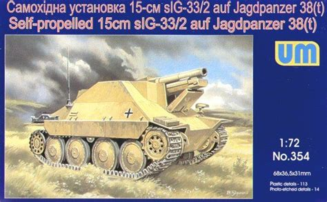 Military model kits 1/72 - Page 14